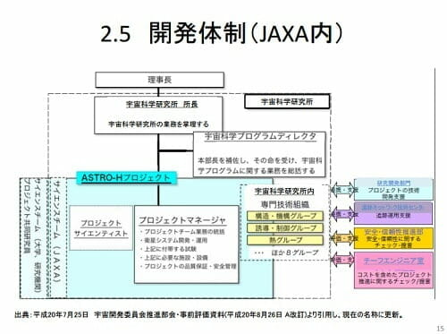 20160621_hitomi04