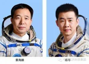 天宮にGo!中国が3年ぶりの有人宇宙船打ち上げ