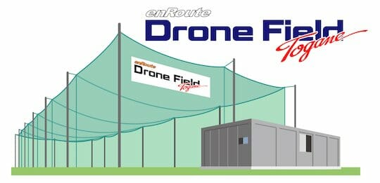 dorone_field_w_logo