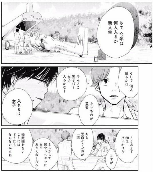 2017_05_10_bt4