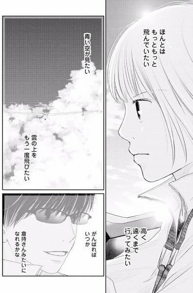 2017_05_10_bt5