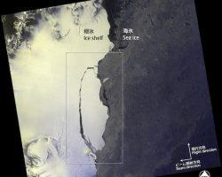 南極の「三重県大の氷山」分離 衛星「だいち2号」が撮影成功