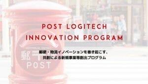 日本郵便、ドローンで郵便局間の配送網構築へ 早ければ来年度にも