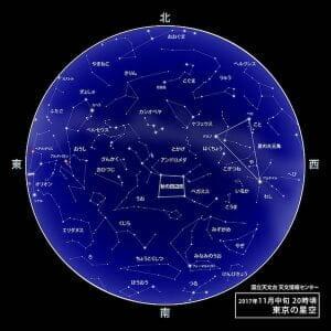 「おうし座北流星群」が11月13日に極大 見頃は11月中旬以降