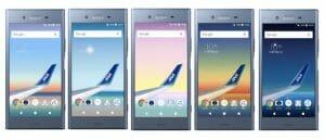 マイルが貯まる『ANA Phone』、第3弾は「Xperia XZ1」が登場