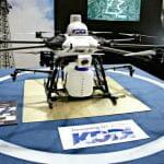 KDDIが「スマートドローン構想」発表 4G LTEによる約6.3kmの自律飛行や気象、災害情報との連携も