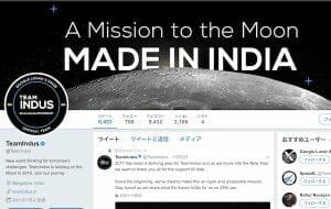 月面レース「チームインダス」、ロケット調達断念を正式発表