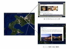 ANA、国内線フライトマップに新機能 食べログや絶景情報も追加