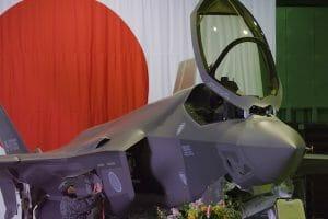 航空自衛隊、最初のF-35を三沢基地に配備