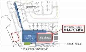 成田空港、第3ターミナルを増築 LCC成長にともない