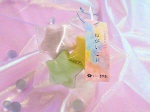 星に願いを。七夕をイメージの和菓子「ねがいごと」菓子匠末広庵から発売