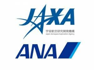 ANAとJAXA、宇宙の日と空の日を繋ぐ9日間に「宇宙フライト2018」を開催