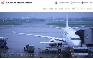 JAL、将来航空会社で働きたい中高生向けのイベント「空育®空の仕事を知ろう!」を開催