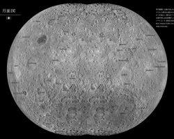 月観察がもっと楽しくなる!天文、地学の2つ視点で書かれた月観察ガイドブックが刊行