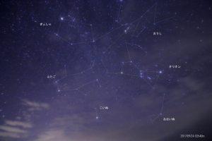 おうし座北流星群が11月12日に極大。15日までが見頃