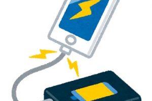 2月1日から「PSE」なしモバイルバッテリーが販売規制。ワイヤレスイヤホンの充電ケースも対象