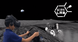 JAXAとグリーの宇宙体感ワークショップが期間限定オープン。VRで月を爆走できるみたい!