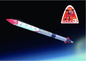 三度目の正直!今度こそ宇宙へ飛び立つ「MOMO3号機」打ち上げ応援ツアーが発売開始