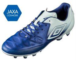アンブロ、JAXAの断熱技術を利用した国内初のサッカースパイクを発売