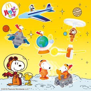 マクドナルド、ハッピーセットに宇宙飛行士スヌーピー。NASA協力のカードも付属