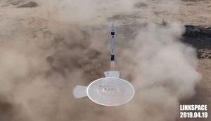 中国リンクスペースの再使用可能ロケットが打ち上げと着陸に成功
