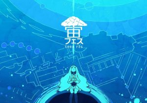 京都嵐山の人気宇宙イベント「宙フェス」が東京日本橋で11月16、17日開催へ