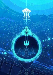 人気宇宙イベント「宙フェス2019」の出演者の詳細を発表。東京日本橋で11月16、17日開催