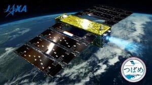 JAXAの超低高度衛星「つばめ」の軌道高度がギネス世界記録に認定!