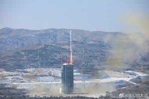中国・ブラジルの地球観測衛星「CBERS-4A」 長征4Bロケットで打ち上げ成功