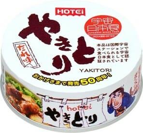 宇宙日本食ロゴマーク入り「やきとり缶」2種が期間限定で販売開始