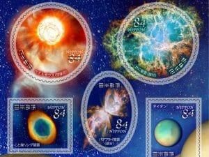 日本郵便、2月5日よりシール切手「天体シリーズ 第3集」発売