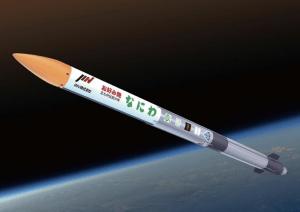MOMO5号機は5月2日に打ち上げ 現地は無観客、ライブ配信を実施