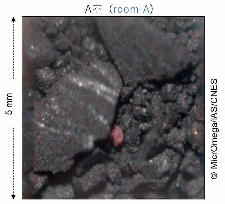 リュウグウ試料の分光観測結果の一例(Credit: MicrOmega/IAS/CNES)